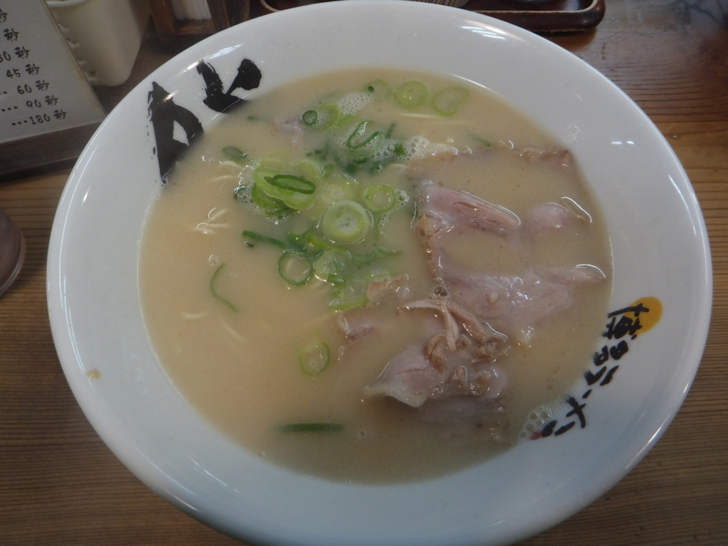 f:id:suzaku-umenoya:20180122224118j:plain