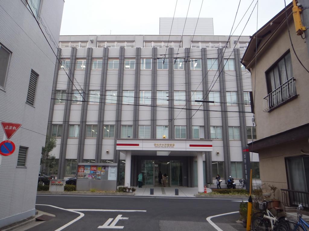 f:id:suzaku-umenoya:20180308223051j:plain