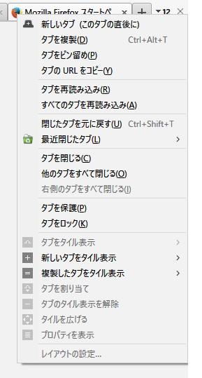f:id:suzaku0914:20170311071523j:plain