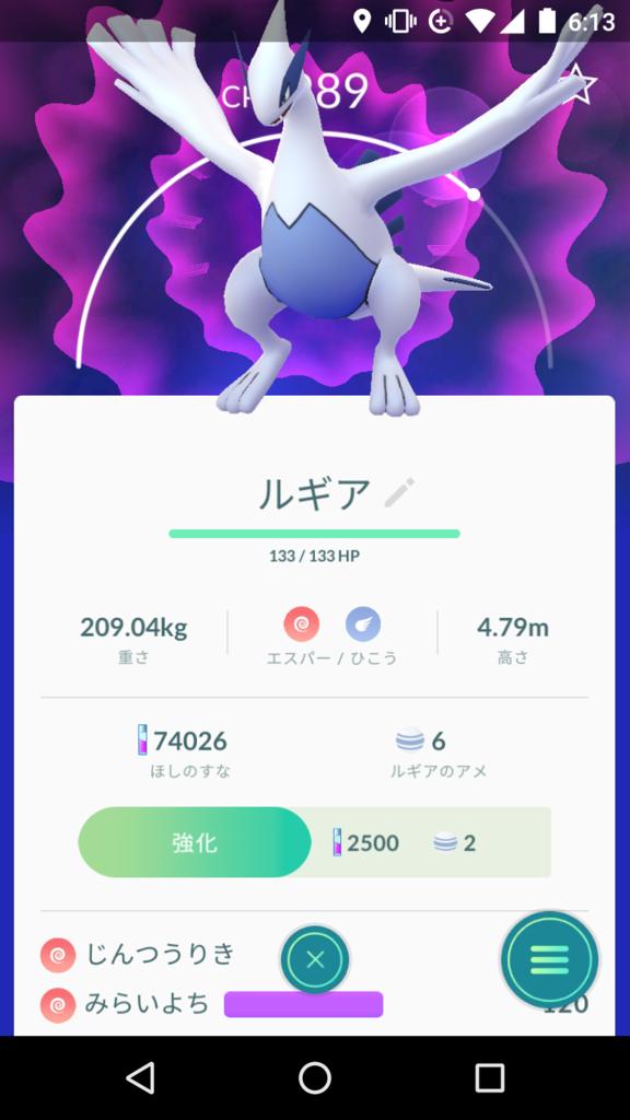 f:id:suzaku0914:20170728061704p:plain