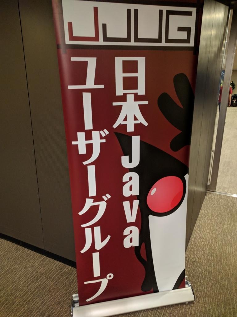 f:id:suzaku0914:20171118220013j:plain