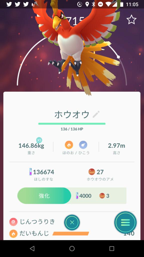 f:id:suzaku0914:20171224110641p:plain