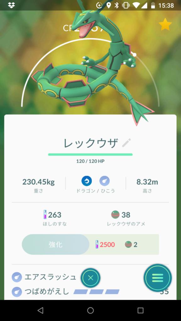 f:id:suzaku0914:20180224154031p:plain