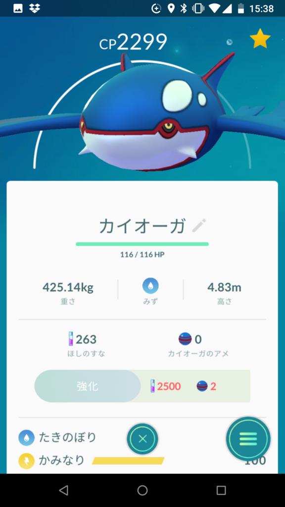 f:id:suzaku0914:20180224154042p:plain
