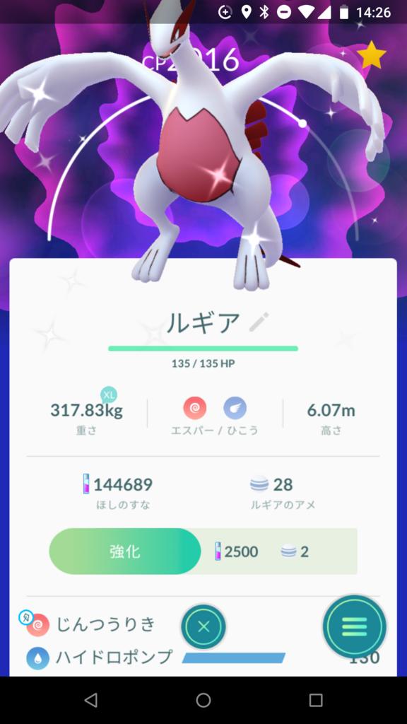 f:id:suzaku0914:20180408155103p:plain