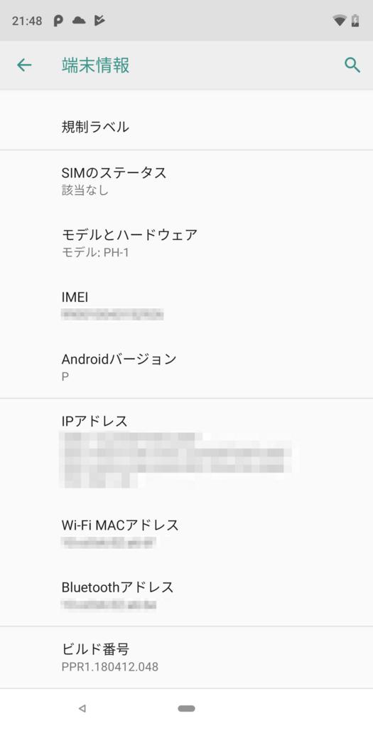 f:id:suzaku114:20180516230459p:plain