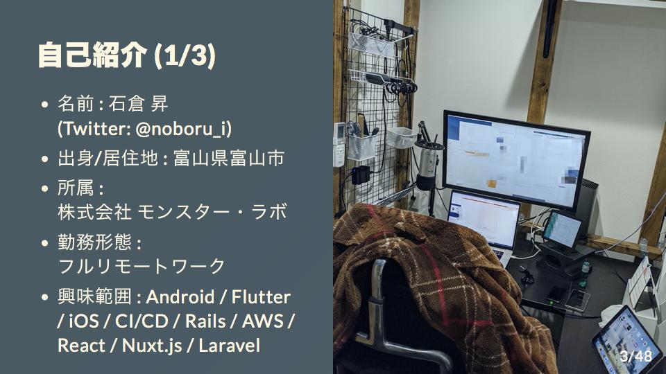 f:id:suzaku114:20200208132423p:plain