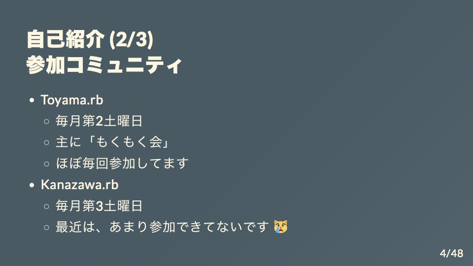 f:id:suzaku114:20200208132844p:plain
