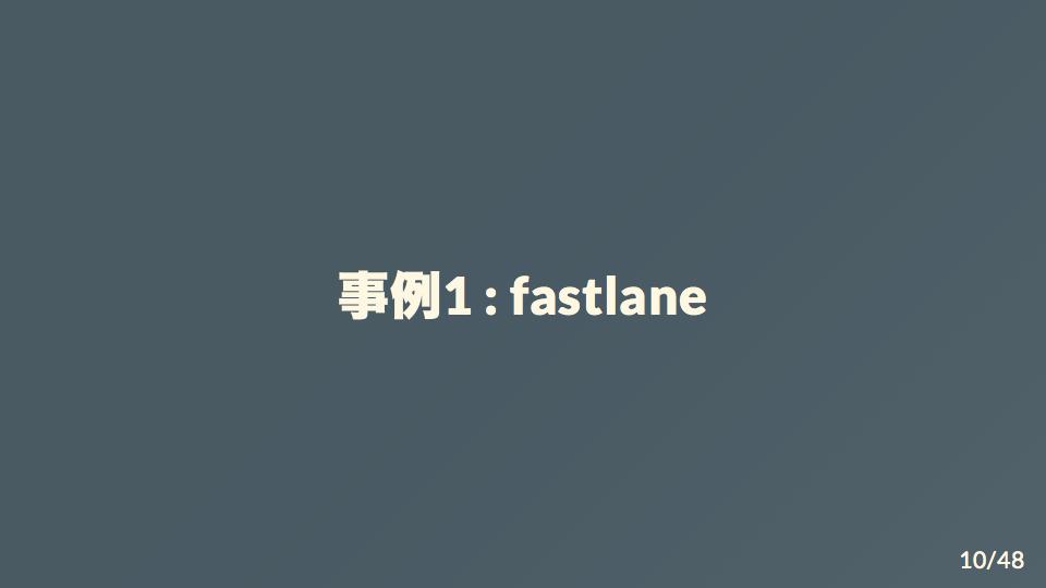 f:id:suzaku114:20200208134235p:plain