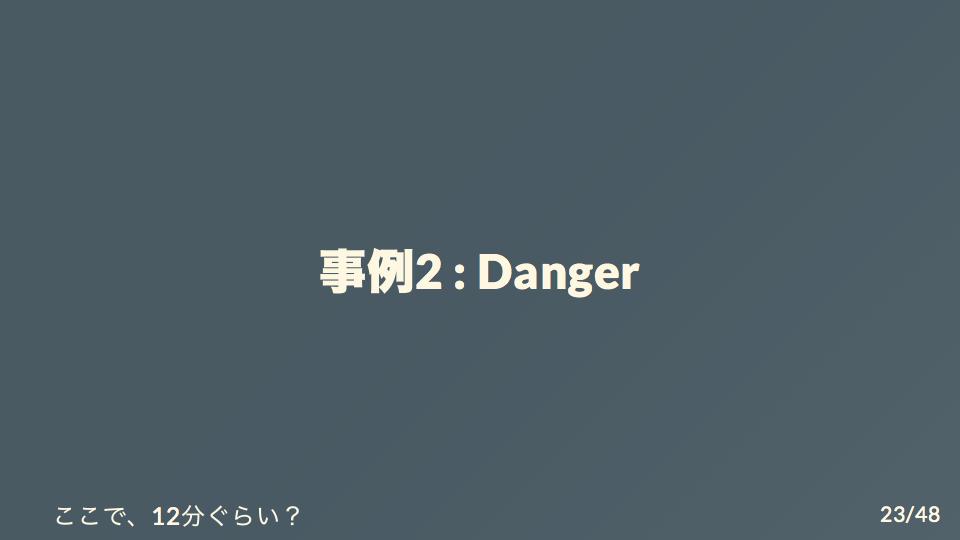 f:id:suzaku114:20200208143651p:plain
