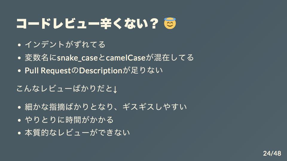 f:id:suzaku114:20200208143720p:plain