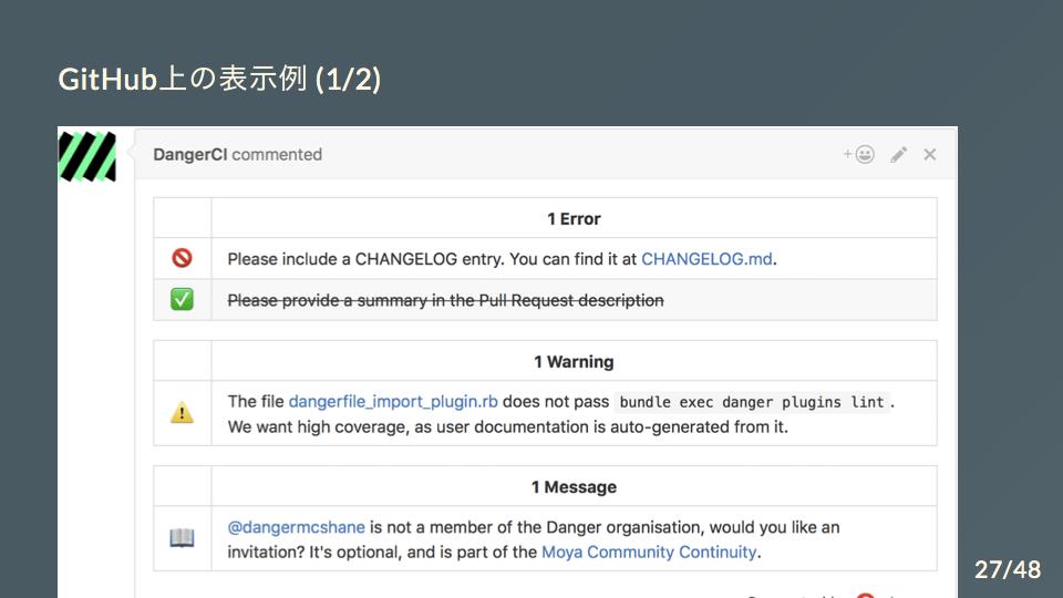 f:id:suzaku114:20200208151203p:plain