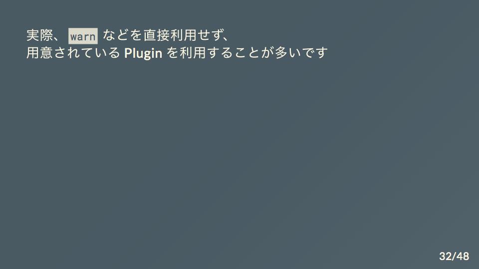 f:id:suzaku114:20200208152708p:plain