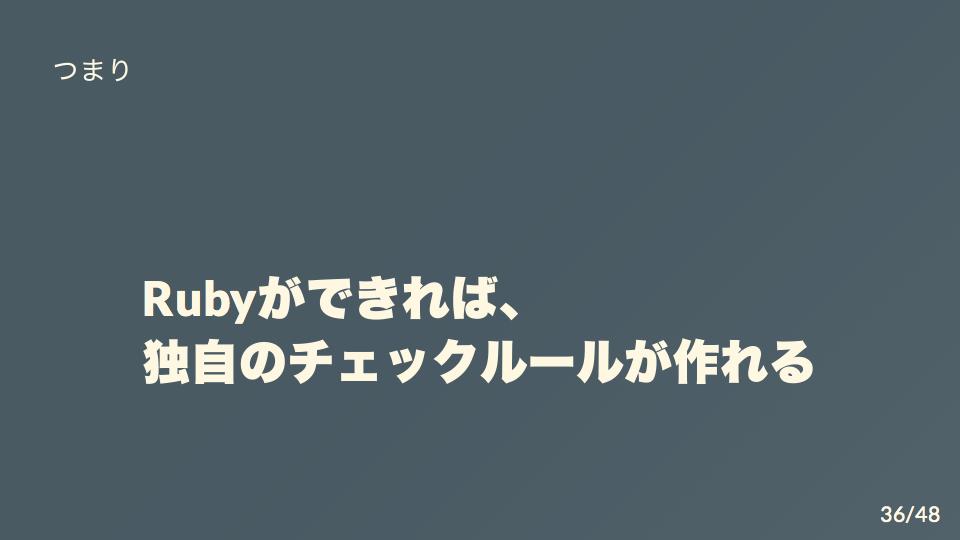 f:id:suzaku114:20200208153312p:plain