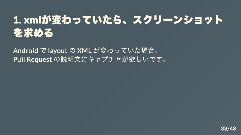 f:id:suzaku114:20200208153719p:plain