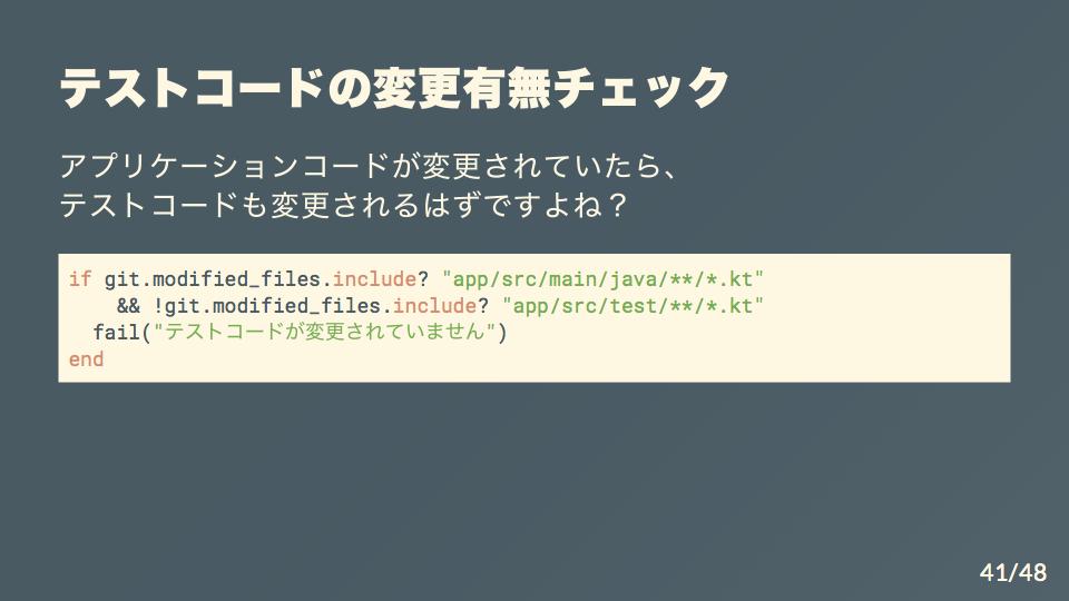 f:id:suzaku114:20200208154439p:plain