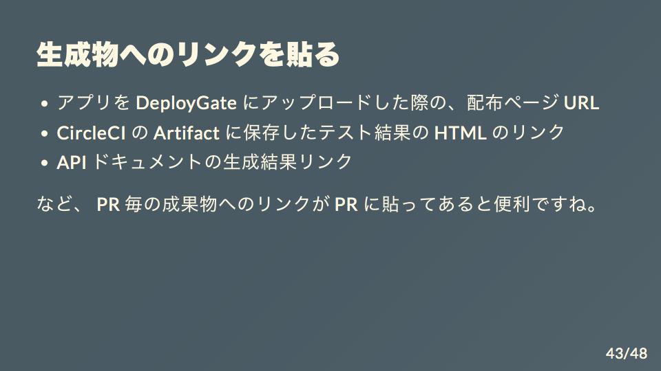f:id:suzaku114:20200208155019p:plain