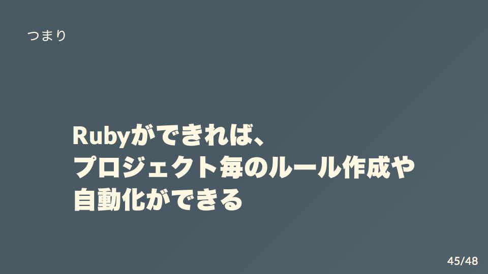 f:id:suzaku114:20200208155517p:plain