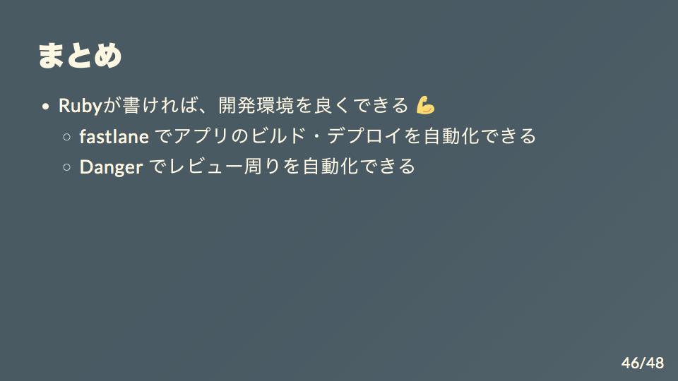 f:id:suzaku114:20200208155602p:plain