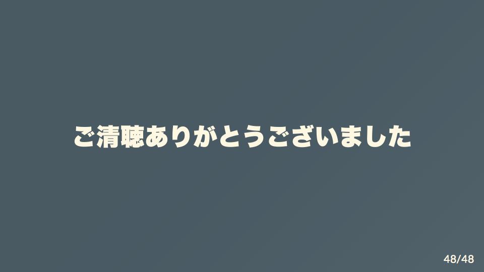 f:id:suzaku114:20200208160004p:plain