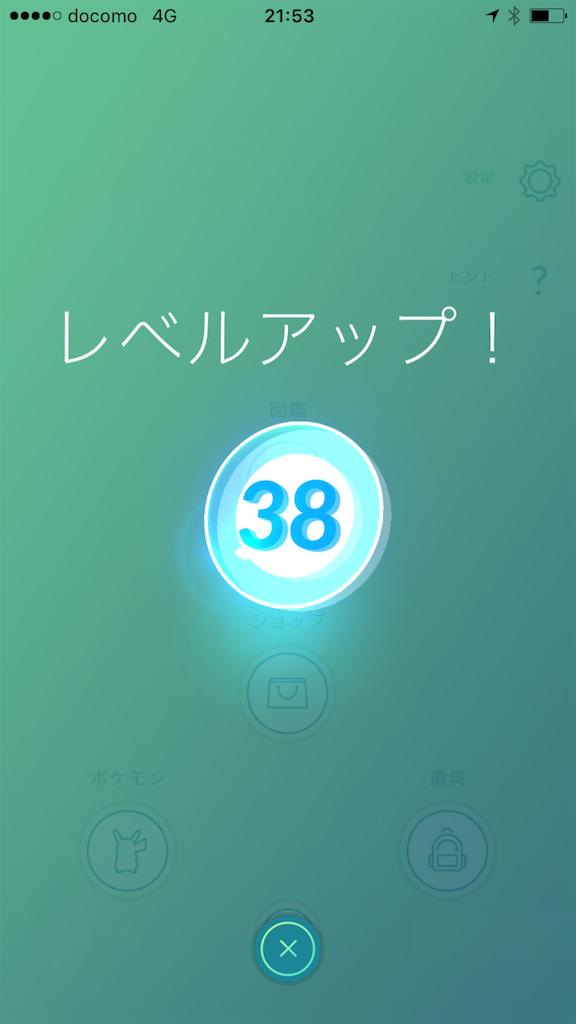 f:id:suzaku74:20170304090255p:image