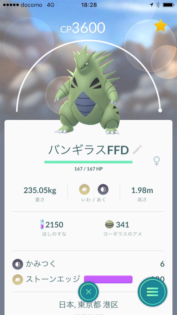 f:id:suzaku74:20170411183407p:image