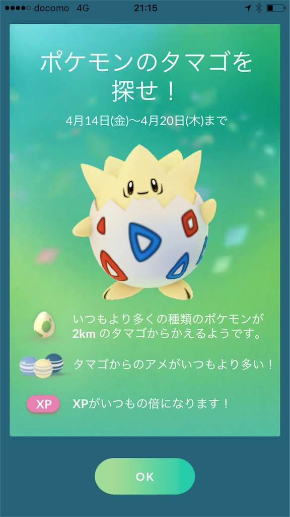 f:id:suzaku74:20170421074852p:image