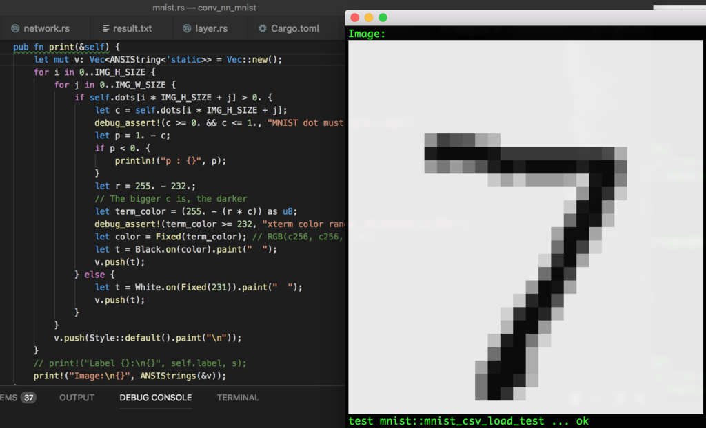MNIST number 7 shown in terminal