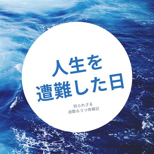 f:id:suzu-amayadori:20200322224719p:image