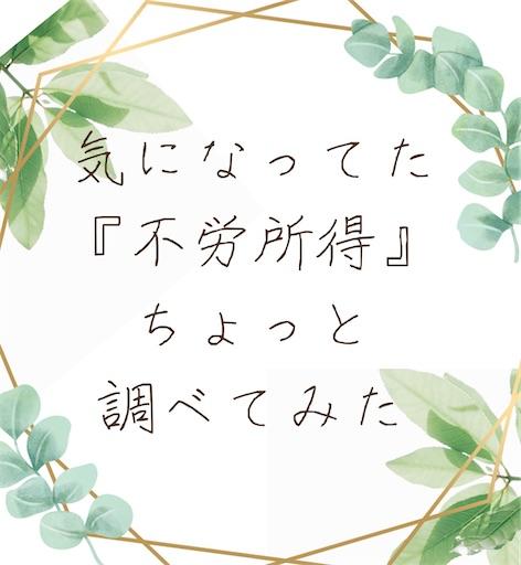 f:id:suzu-amayadori:20200324212331j:image
