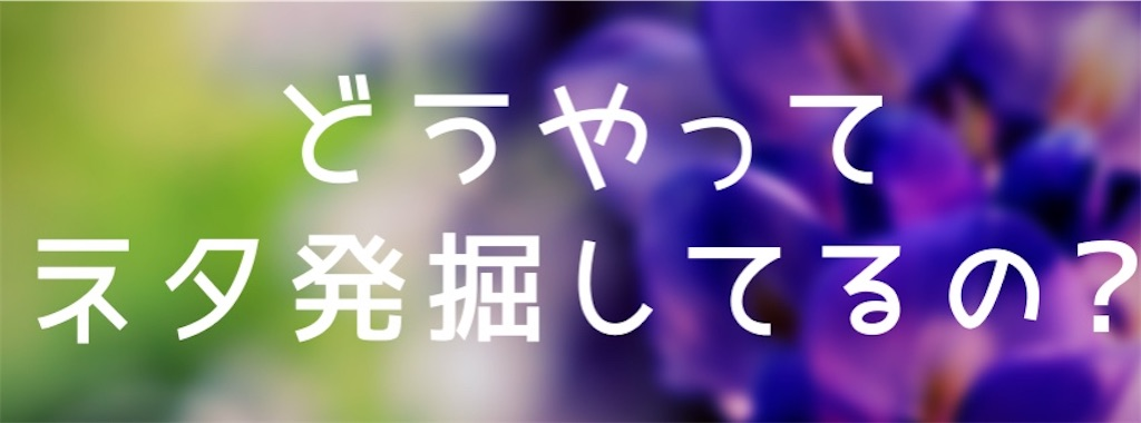 f:id:suzu-amayadori:20200503100511j:image