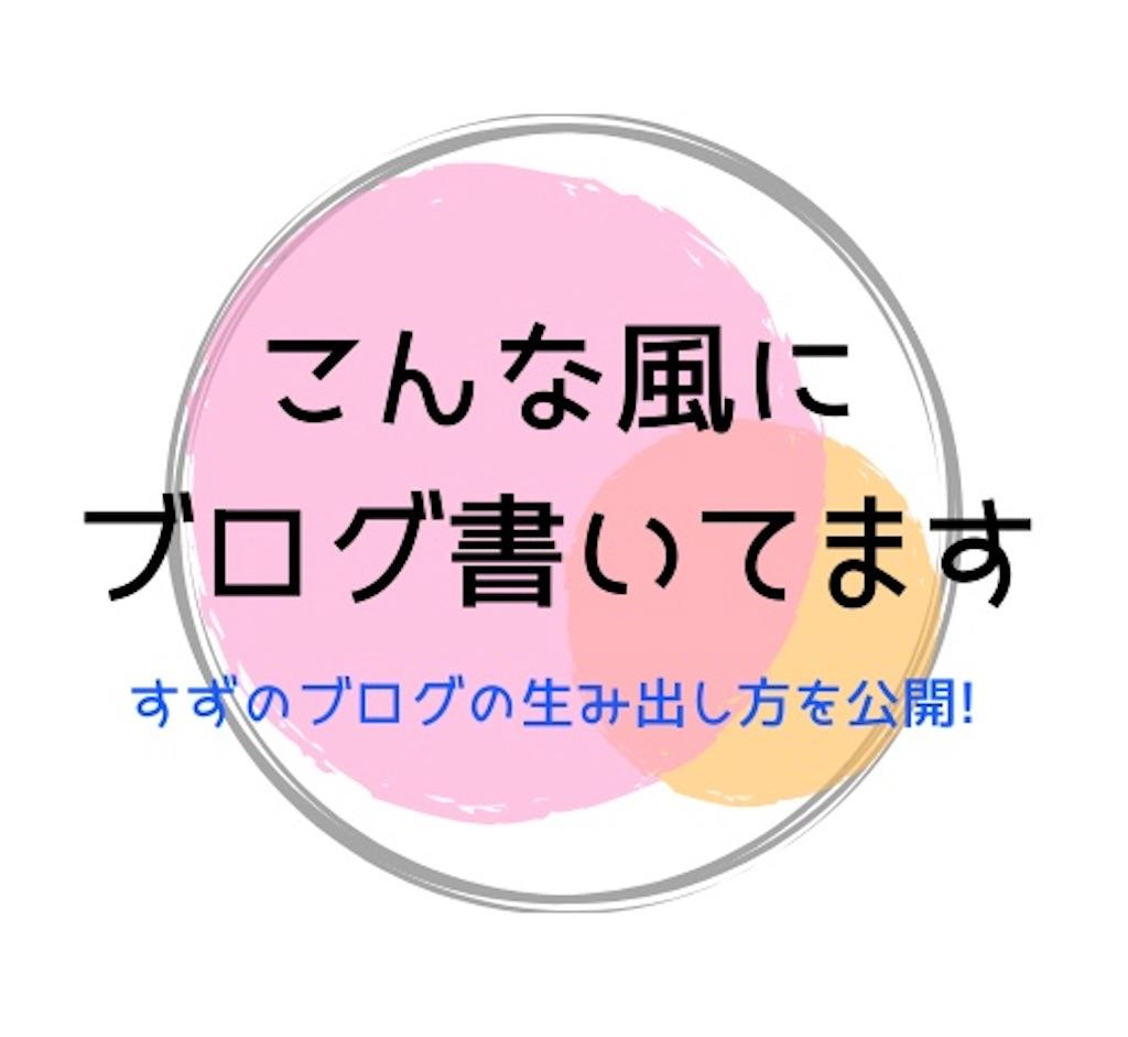 f:id:suzu-amayadori:20200503105156j:image