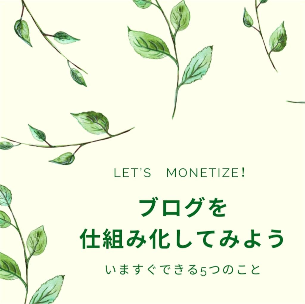 f:id:suzu-amayadori:20200508092341j:image