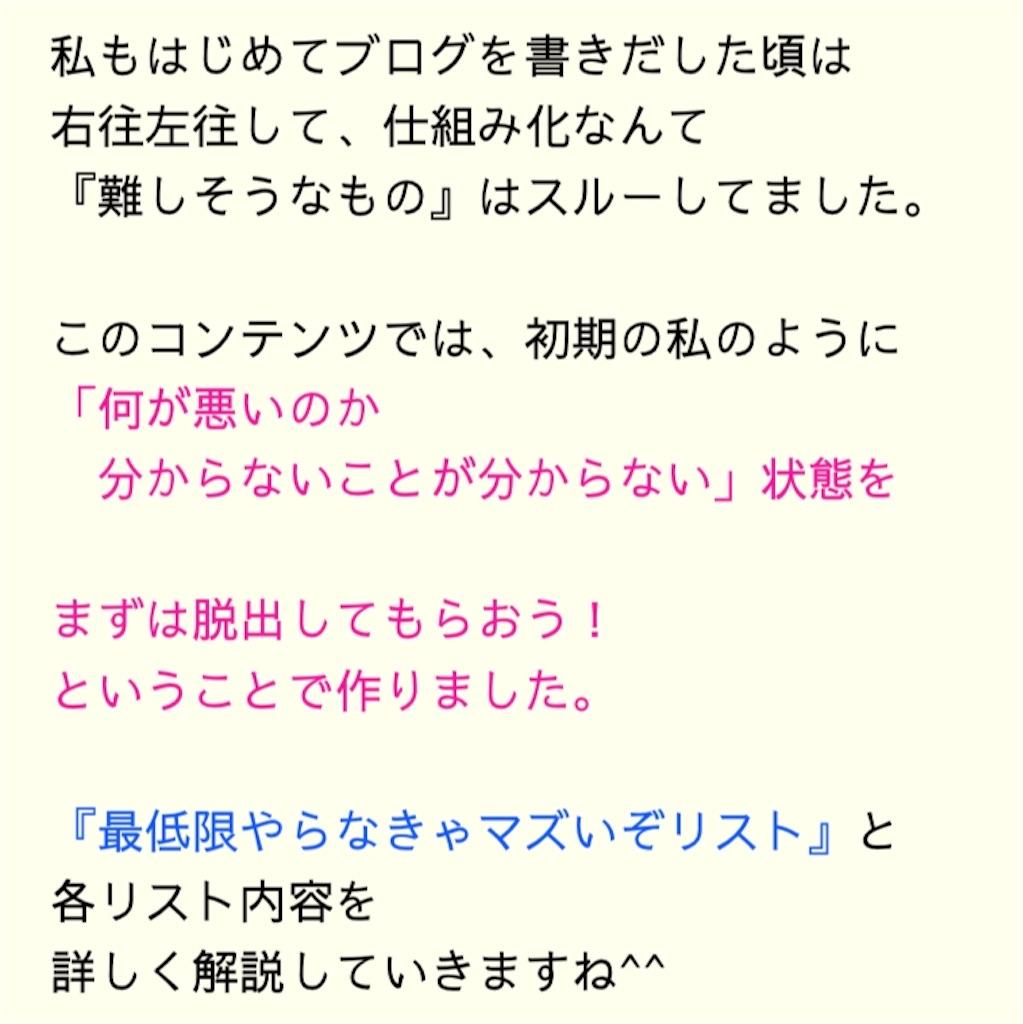 f:id:suzu-amayadori:20200508093023j:image