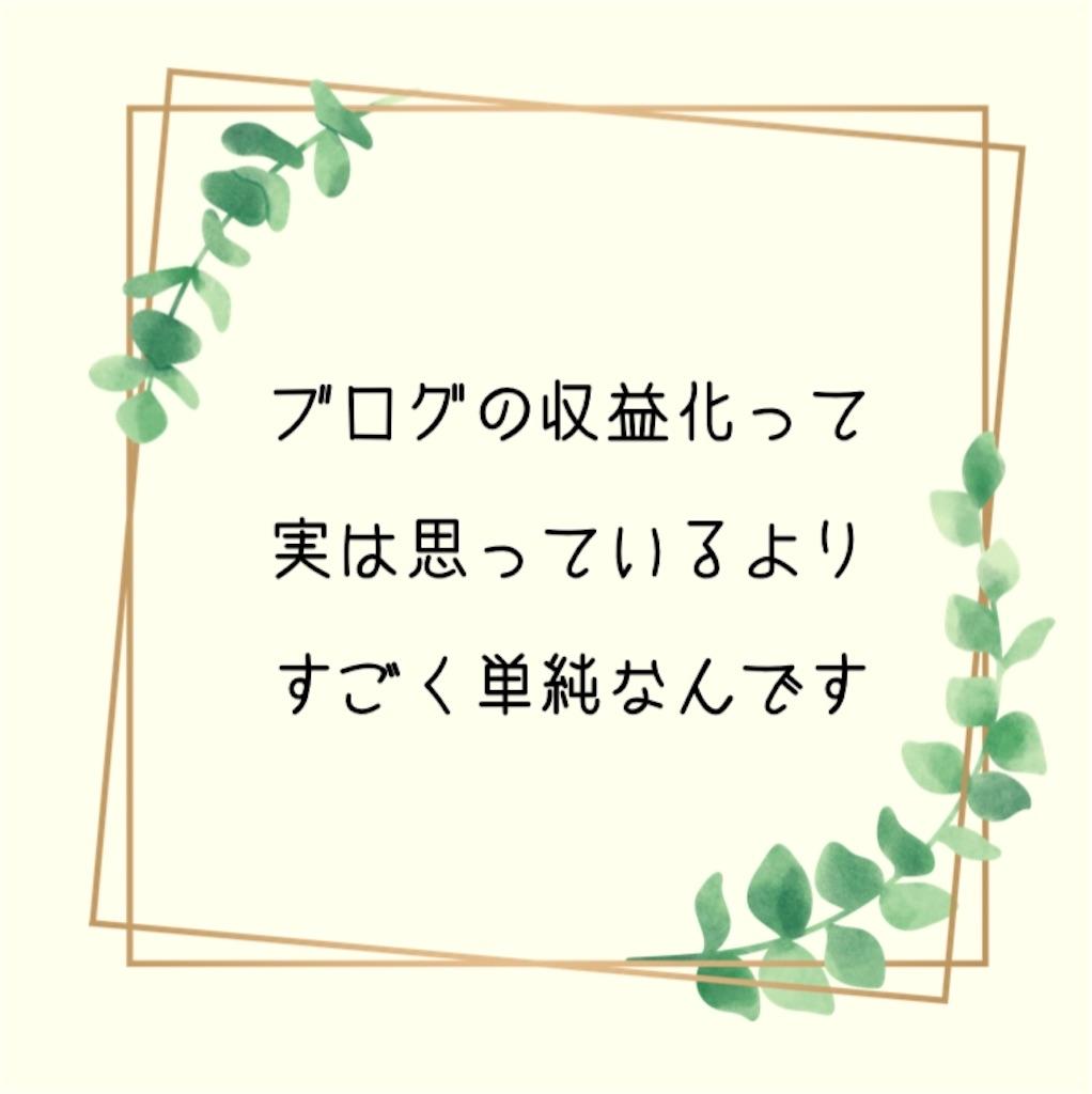 f:id:suzu-amayadori:20200508093027j:image