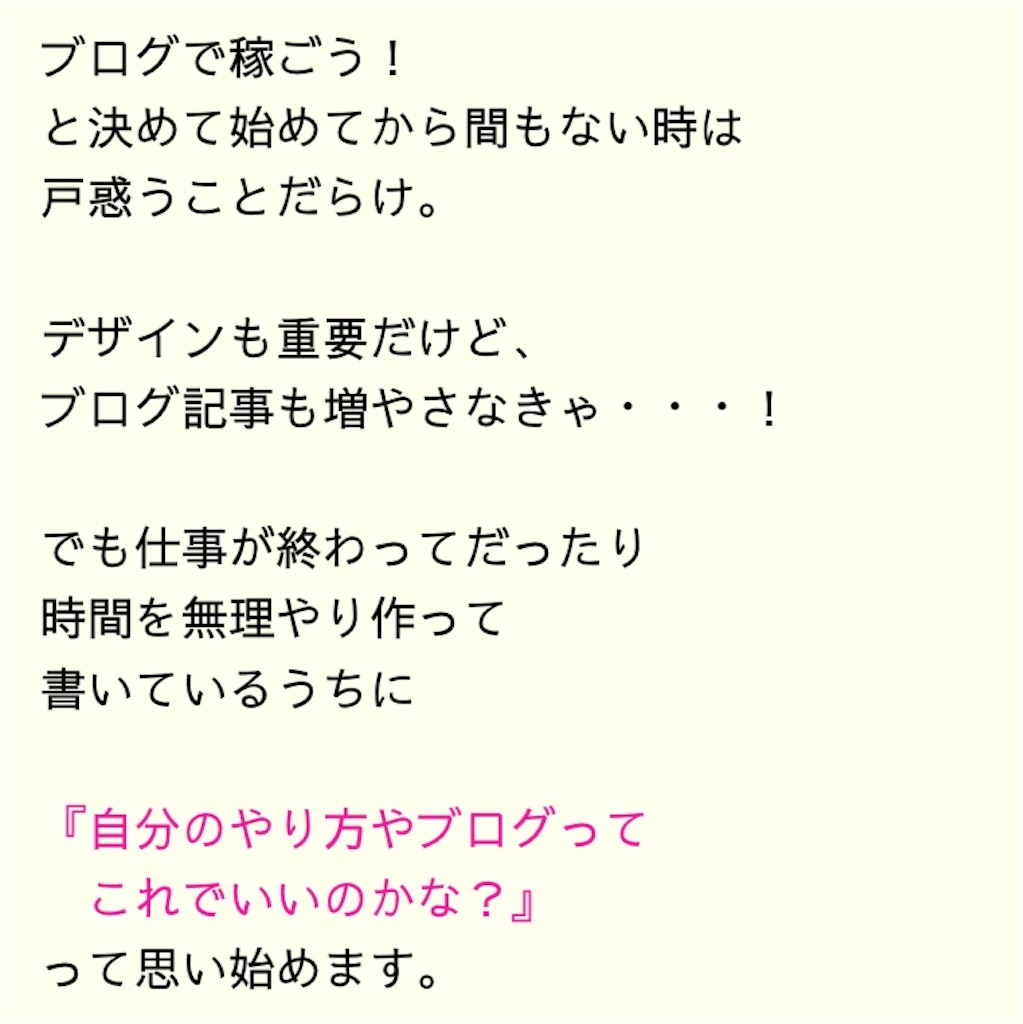 f:id:suzu-amayadori:20200508093030j:image