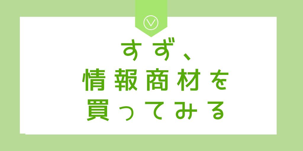 f:id:suzu-amayadori:20200508161901p:image