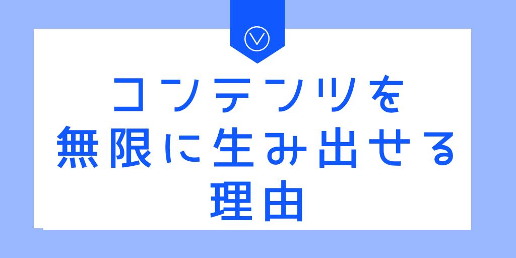 f:id:suzu-amayadori:20200508162930p:image