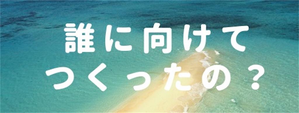 f:id:suzu-amayadori:20200510090756j:image