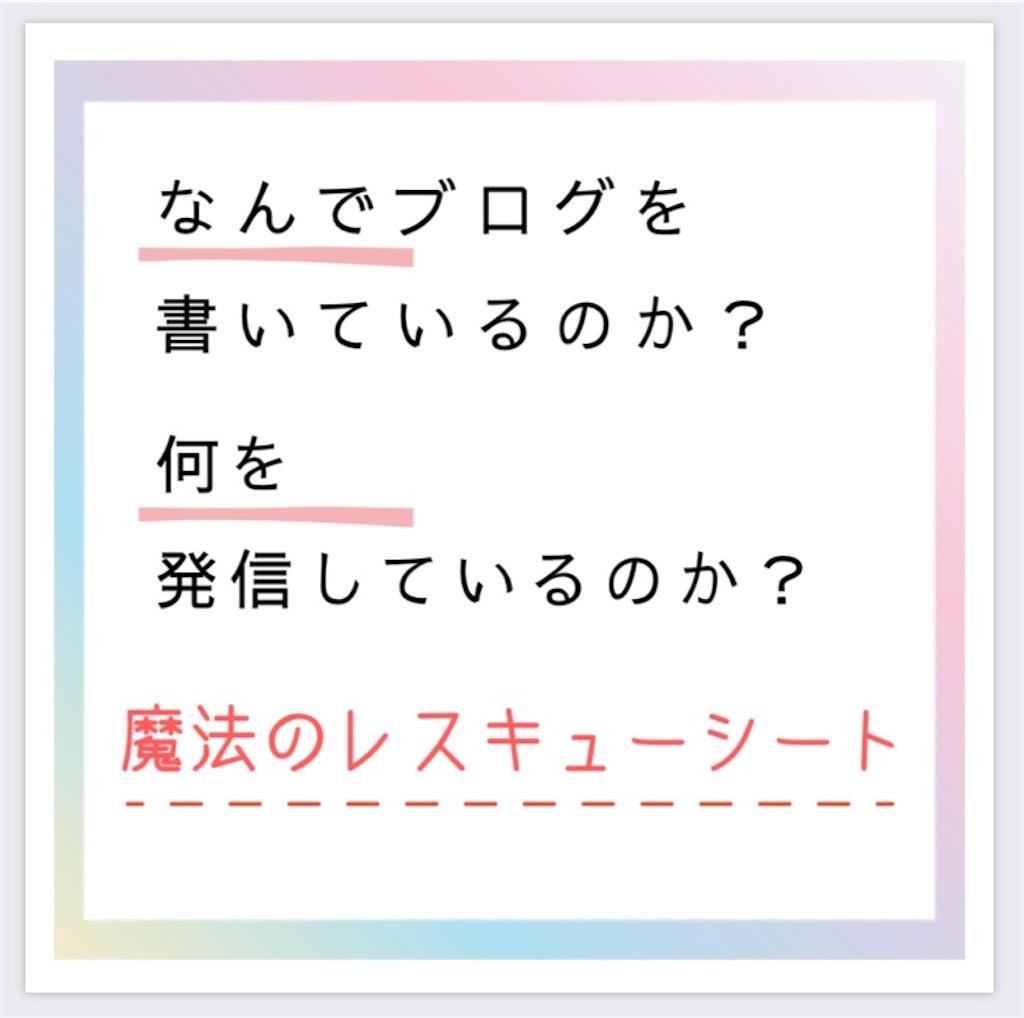 f:id:suzu-amayadori:20200510092633j:image