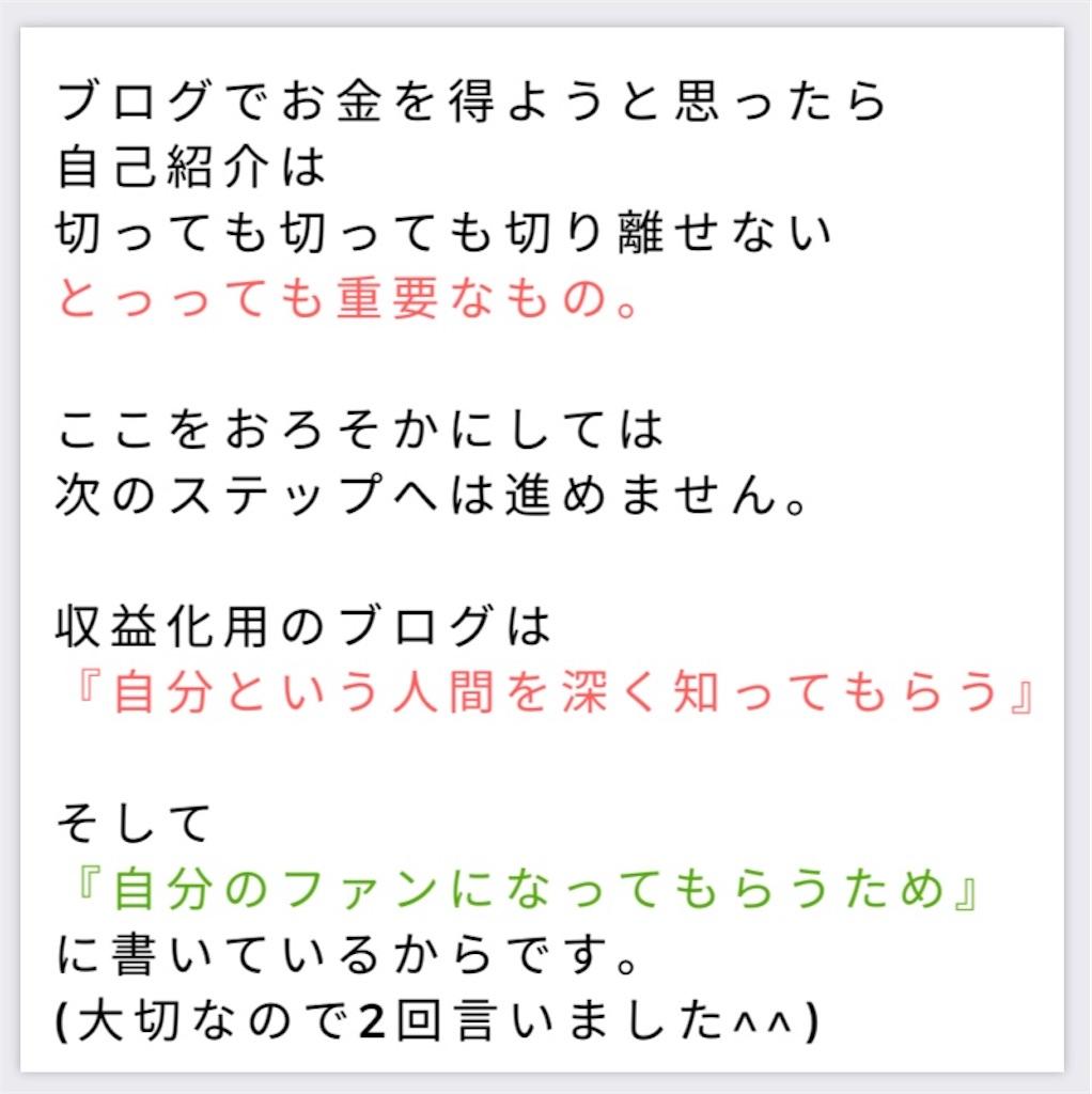 f:id:suzu-amayadori:20200510092637j:image