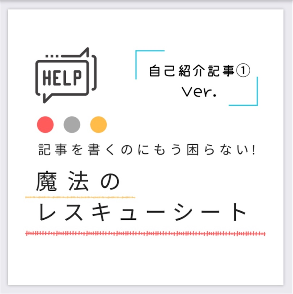 f:id:suzu-amayadori:20200510092647j:image