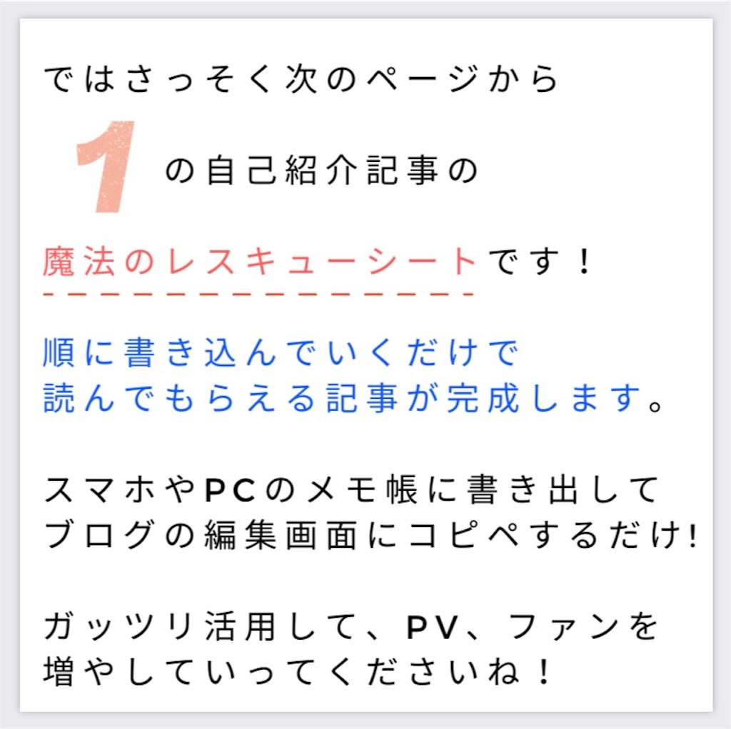 f:id:suzu-amayadori:20200510092651j:image