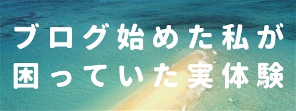 f:id:suzu-amayadori:20200510094010j:image