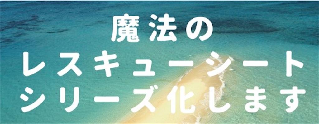 f:id:suzu-amayadori:20200510094327j:image
