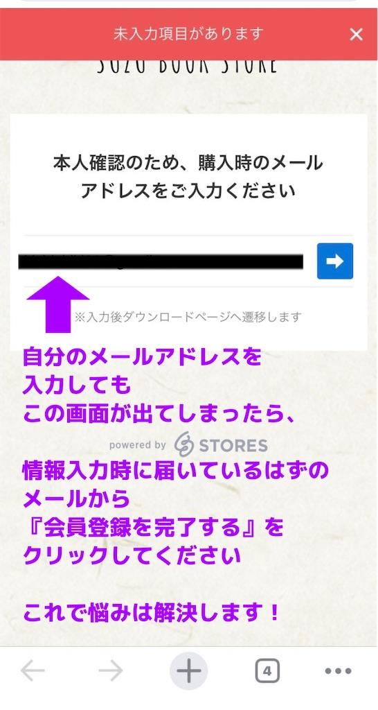 f:id:suzu-amayadori:20200510100156j:image