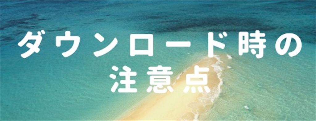f:id:suzu-amayadori:20200510101047j:image
