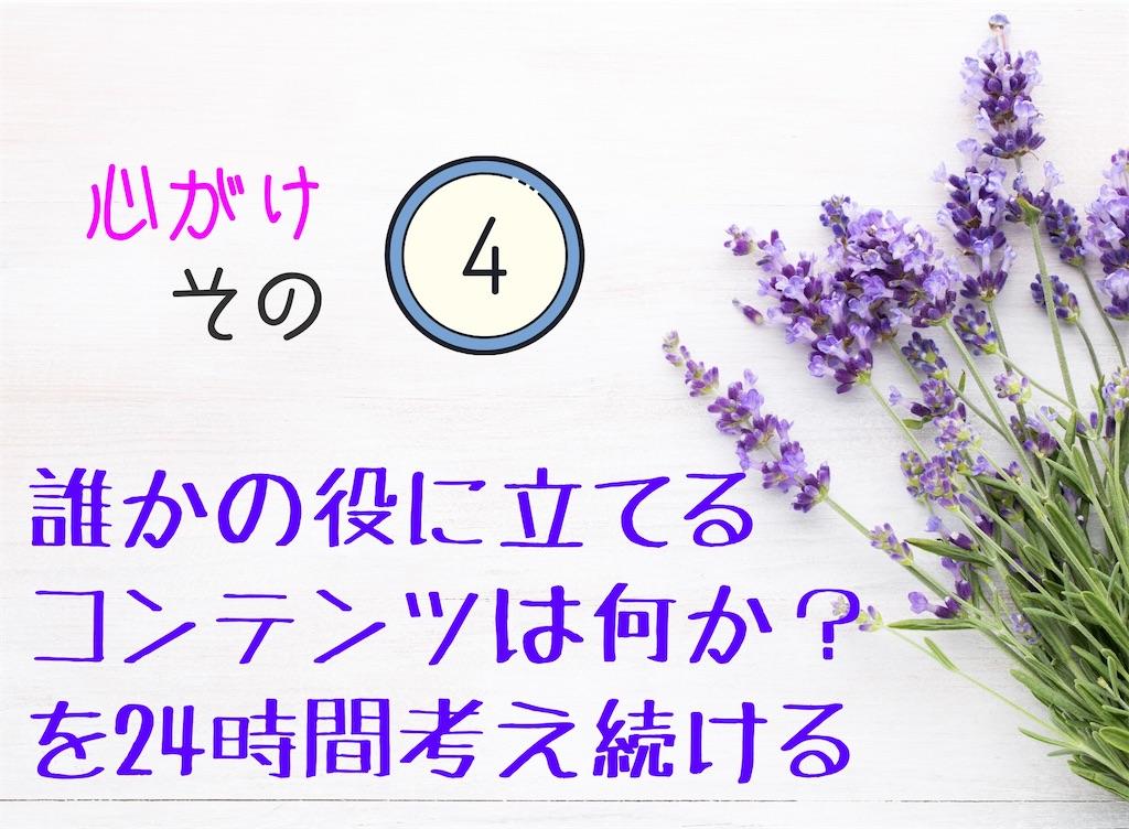 f:id:suzu-amayadori:20200513195246j:image