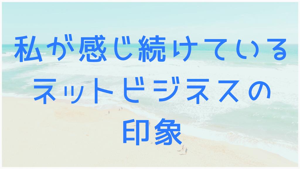 f:id:suzu-amayadori:20200517192922p:image