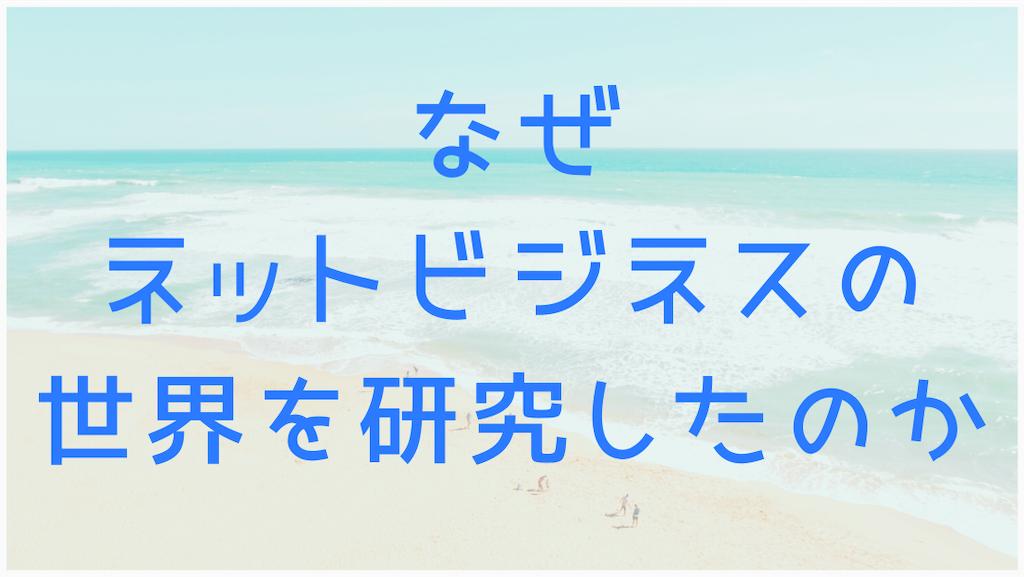 f:id:suzu-amayadori:20200517193814p:image